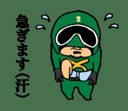 cross fm DENKATSU-GER! sticker #9410116