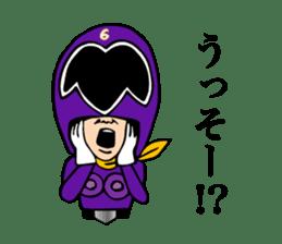 cross fm DENKATSU-GER! sticker #9410117