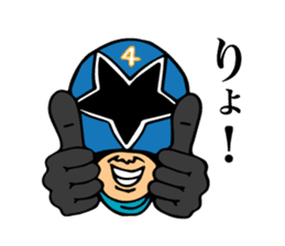 cross fm DENKATSU-GER! sticker #9410120