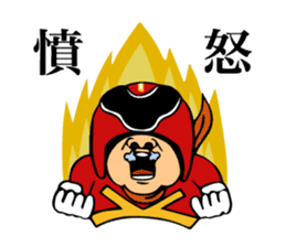 cross fm DENKATSU-GER! sticker #9410122