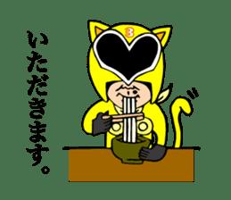 cross fm DENKATSU-GER! sticker #9410125