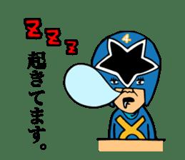 cross fm DENKATSU-GER! sticker #9410131