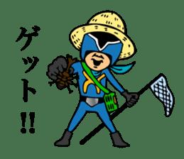 cross fm DENKATSU-GER! sticker #9410132