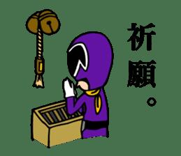 cross fm DENKATSU-GER! sticker #9410133