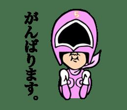 cross fm DENKATSU-GER! sticker #9410134