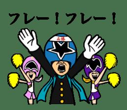 cross fm DENKATSU-GER! sticker #9410135