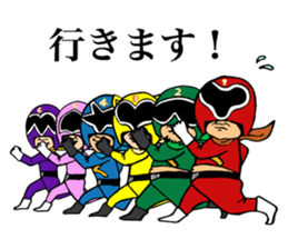 cross fm DENKATSU-GER! sticker #9410136