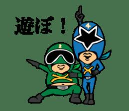 cross fm DENKATSU-GER! sticker #9410137