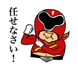 cross fm DENKATSU-GER! sticker #9410138