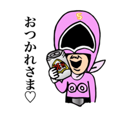 cross fm DENKATSU-GER! sticker #9410140