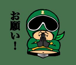 cross fm DENKATSU-GER! sticker #9410142
