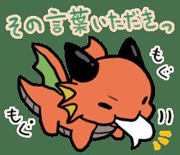 The orient dragon & The western dragon 2 sticker #9426614
