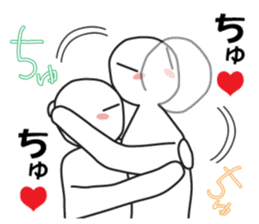 "Earnestly ""hug"" sticker #9428466"