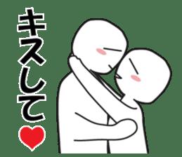 "Earnestly ""hug"" sticker #9428469"