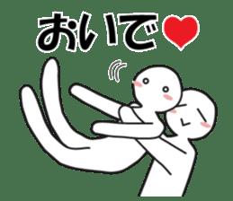 "Earnestly ""hug"" sticker #9428476"