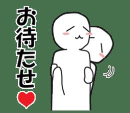 "Earnestly ""hug"" sticker #9428480"