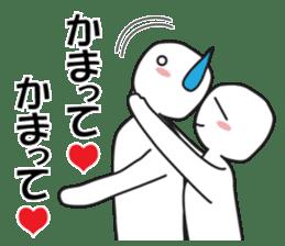 "Earnestly ""hug"" sticker #9428481"