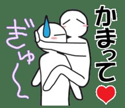 "Earnestly ""hug"" sticker #9428483"