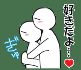 "Earnestly ""hug"" sticker #9428484"