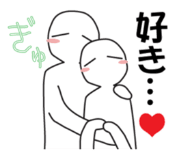"Earnestly ""hug"" sticker #9428485"