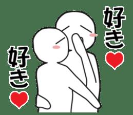 "Earnestly ""hug"" sticker #9428486"