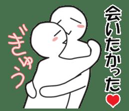 "Earnestly ""hug"" sticker #9428488"