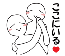 "Earnestly ""hug"" sticker #9428489"