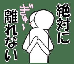 "Earnestly ""hug"" sticker #9428491"
