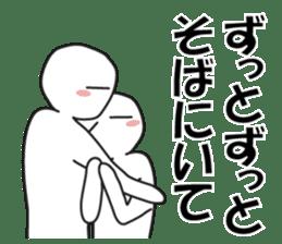 "Earnestly ""hug"" sticker #9428492"