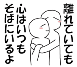 "Earnestly ""hug"" sticker #9428494"
