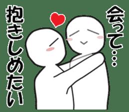 "Earnestly ""hug"" sticker #9428499"