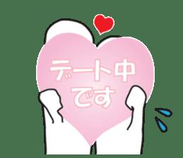 "Earnestly ""hug"" sticker #9428500"