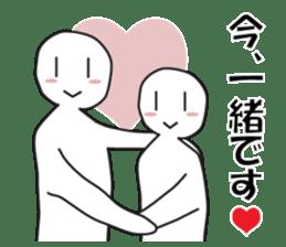 "Earnestly ""hug"" sticker #9428501"