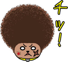 The Seven Afro Cats #3 -Raging Cat- sticker #9439064