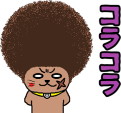 The Seven Afro Cats #3 -Raging Cat- sticker #9439067