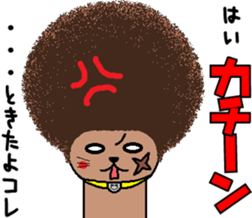 The Seven Afro Cats #3 -Raging Cat- sticker #9439069