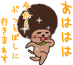 The Seven Afro Cats #3 -Raging Cat- sticker #9439073