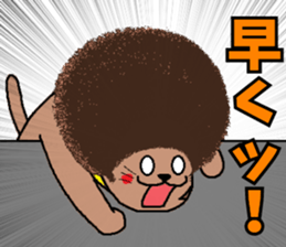 The Seven Afro Cats #3 -Raging Cat- sticker #9439076