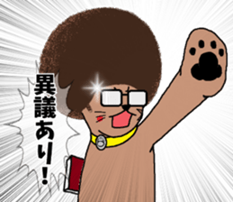The Seven Afro Cats #3 -Raging Cat- sticker #9439078