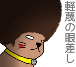 The Seven Afro Cats #3 -Raging Cat- sticker #9439081