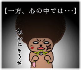 The Seven Afro Cats #3 -Raging Cat- sticker #9439082