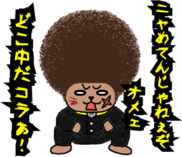 The Seven Afro Cats #3 -Raging Cat- sticker #9439085