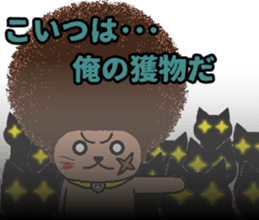 The Seven Afro Cats #3 -Raging Cat- sticker #9439086