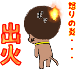 The Seven Afro Cats #3 -Raging Cat- sticker #9439090