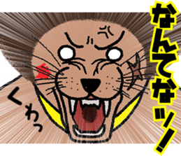 The Seven Afro Cats #3 -Raging Cat- sticker #9439095