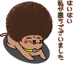 The Seven Afro Cats #3 -Raging Cat- sticker #9439101