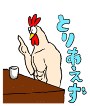 Bird man (torintyu) sticker #9439354