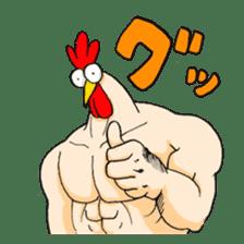 Bird man (torintyu) sticker #9439355
