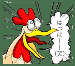 Bird man (torintyu) sticker #9439361
