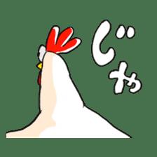 Bird man (torintyu) sticker #9439374